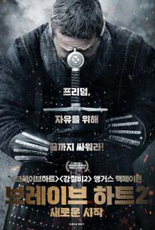 아카데미 5관왕 영화